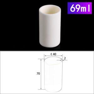 69mL Cylindrical Alumina Crucible without Cover