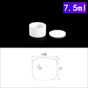 7.5mL Alumina Crucibles with Cover Online, Cylindrical