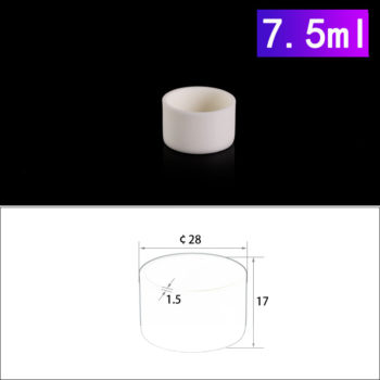 7.5mL Cylindrical Alumina Crucibles without Cover
