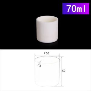 70mL Cylindrical Alumina Crucible without Cover