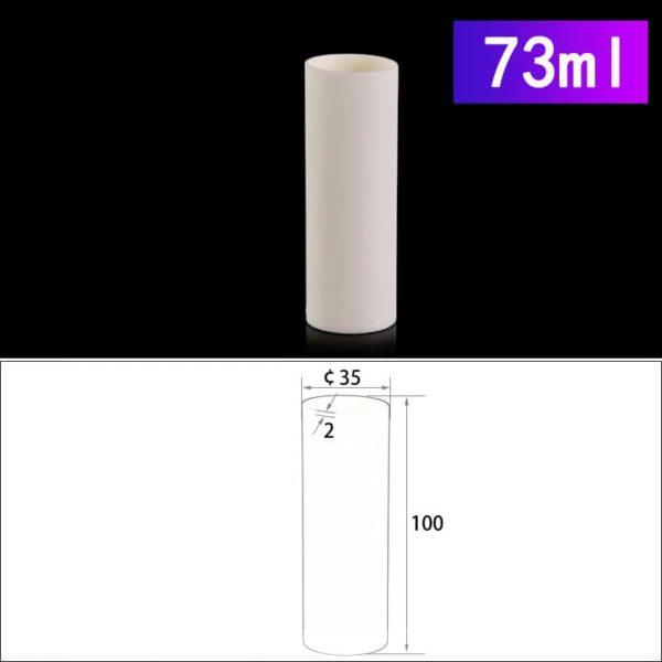 73mL Cylindrical Alumina Crucible without Cover