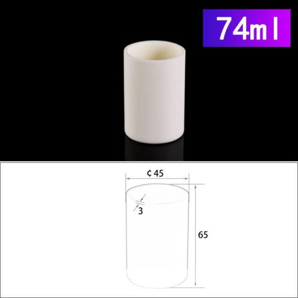 74mL Cylindrical Alumina Crucible without Cover