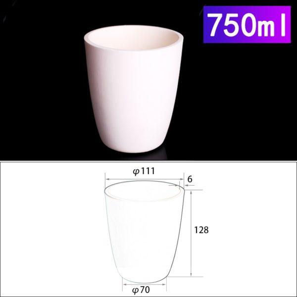 750ml-alumina-crucible-conical-no-cover