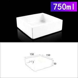 750ml-rectangular-crucible-without-cover