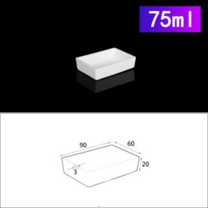 75ml-rectangular-crucible-without-cover