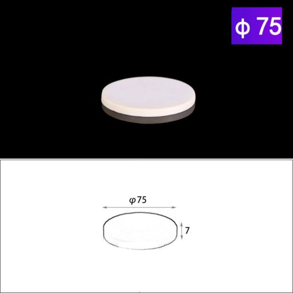 75mm-alumina-round-cover-flat
