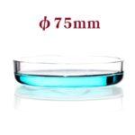 C755, Quartz Petri Dish and Cover, 75mm, 1100-1450°C, 300-800nm (1pc/ea)
