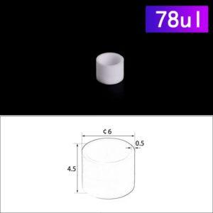 78ul-thermal-analysis-cylindrical-micro-crucibles
