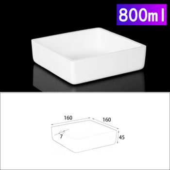 800ml-rectangular-crucible-without-cover