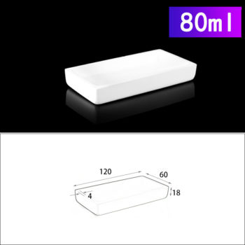 80ml-rectangular-crucible-without-cover