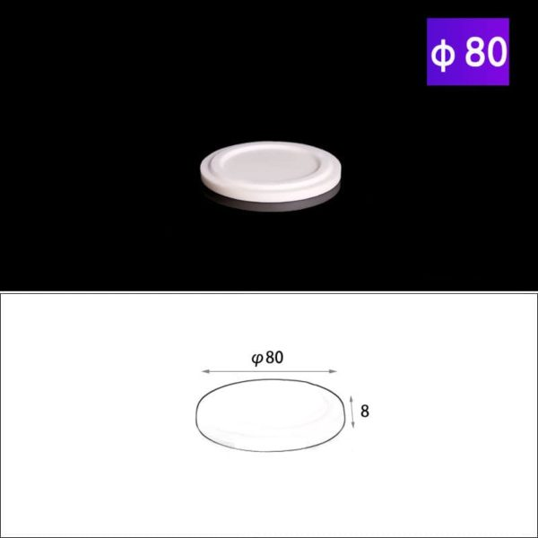 80x8mm-cover-for-crucibles-inner-convex