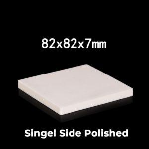 82x82x7mm-alumina-plate