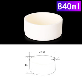840mL Cylindrical Alumina Crucible without Cover