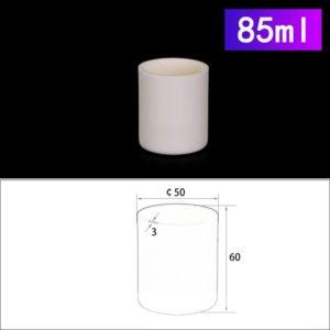 85mL Cylindrical Alumina Crucible without Cover