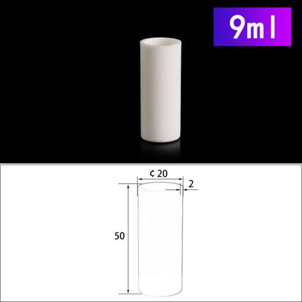 9mL Cylindrical Alumina Crucible without Cover