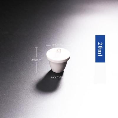 20ml-ceramic-crucible